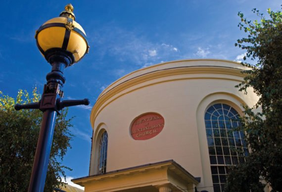 Huntingdon Hall is Worcester's premier live music and entertainment venue
